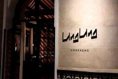 Mandarin Oriental Marrakech Ling Ling Restaurant (1 von 1)